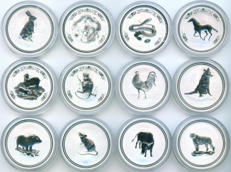 Perth Mint Silver Lunar 1oz Coin Set